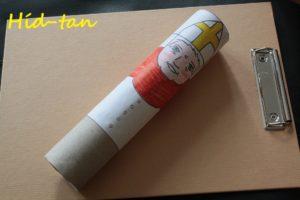 Ragasszuk papírhengerre