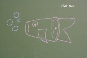 Ht_halacska003